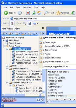 Inquiry Standard Edition 1.8.481 SR 2