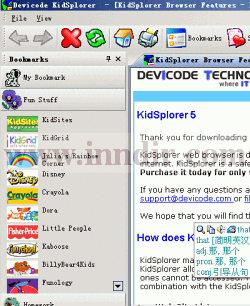 KidSplorer 5.0.6
