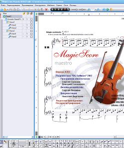 MagicScore Maestro 6.070