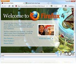 Mozilla Firefox 4.0 Beta 7 (Türkçe)
