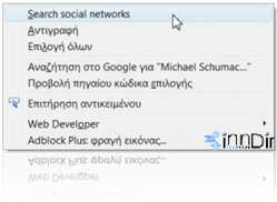 Social Friend Finder 1.0