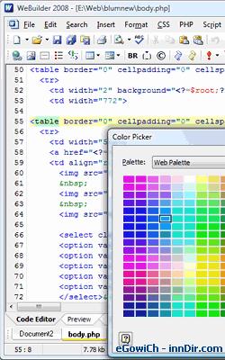 WeBuilder 2011 11.2.2.131